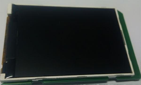 màn hình máy chấm công